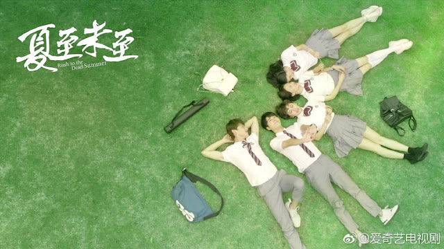 Rush to the Dead Summer c-drama