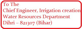 freejobalert-wrd-recruitment-bihar-govt-jobs