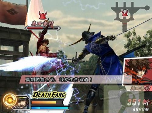 ⚡ Download sengoku basara 2 ppsspp cso | Basara 2 heroes ppsspp