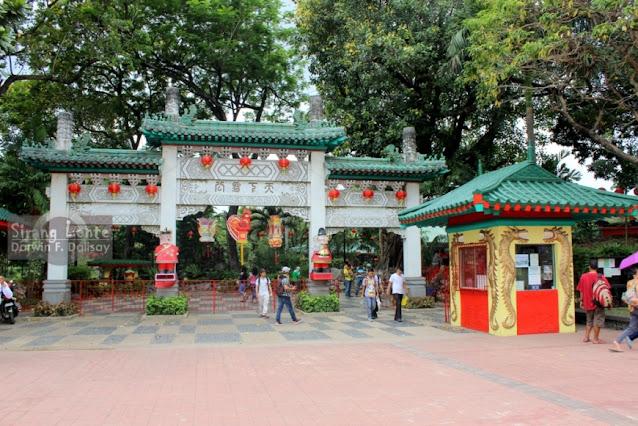 Chinese Garden Luneta