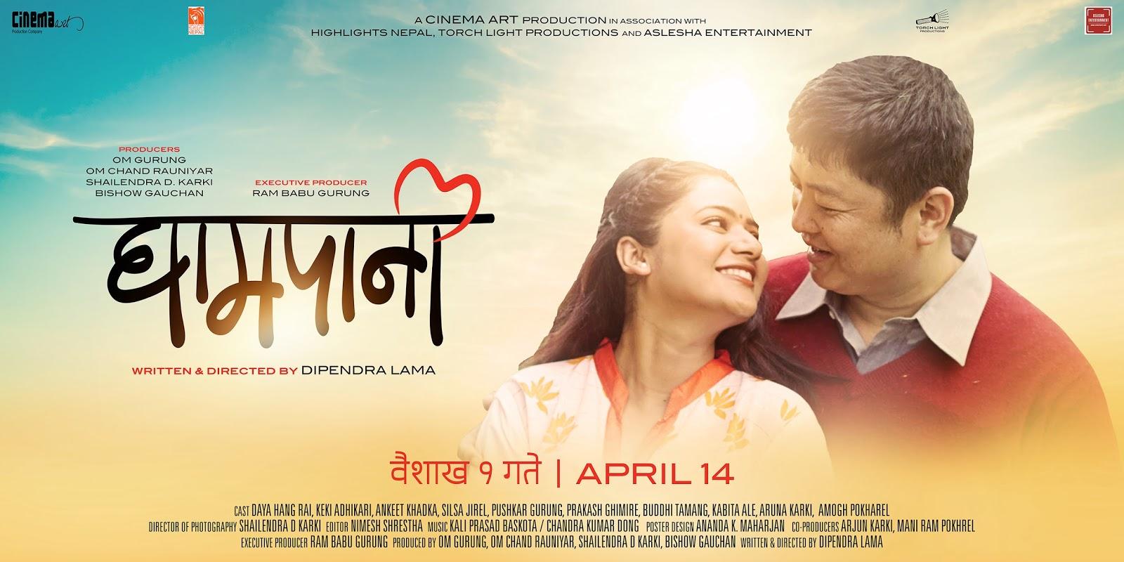 New Nepali Fonts: Gham...