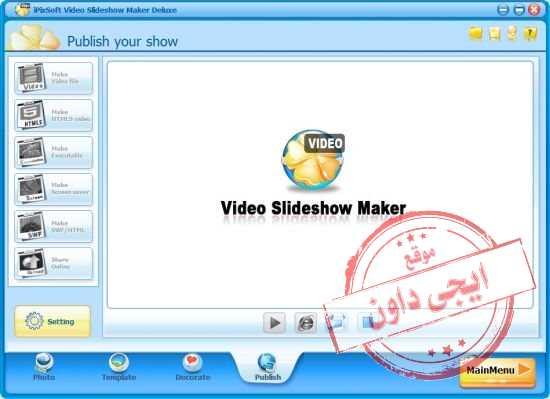 تحميل برنامج عمل فيديو من الصور مع الصوت Slideshow Maker 2020