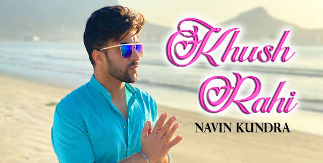 Khush Rahi Song Lyrics - LyricsTunueful