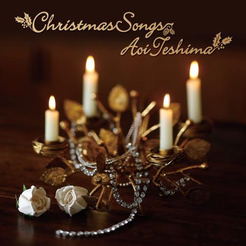 Aoi Teshima - Christmas Songs [FLAC   MP3 320 / CD]