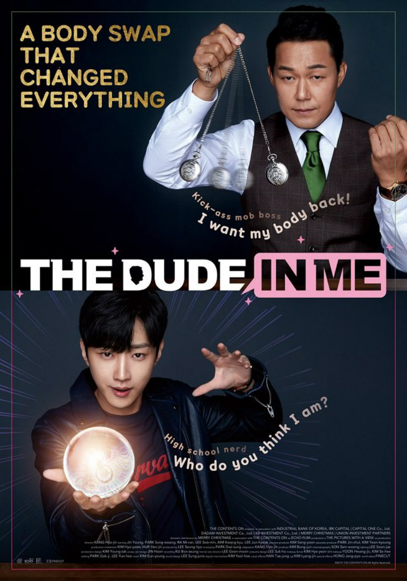 the dude in me poster