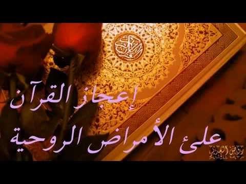 الكويت كيف اعرف ان فيني سحر تعطيل الزواج الاحمدي