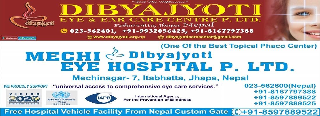 Mechi DibyaJyoti Eye Hospital