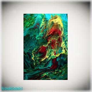 Πίνακας Serg Wiaderny (Landscape)