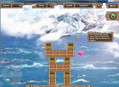 射磚塊2(Shooting Blocks2),考驗邏輯思維能力的益智遊戲!