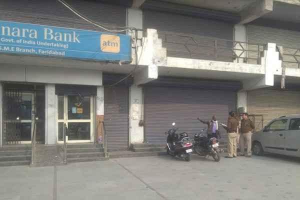 hardware-bata-raod-canara-bank-atm-loot-police-started-investigation