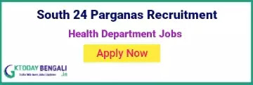s24pgs Recruitment