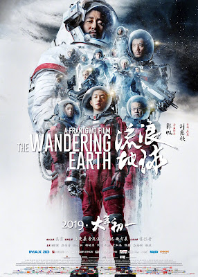 Film The Wandering Earth ( 2019)