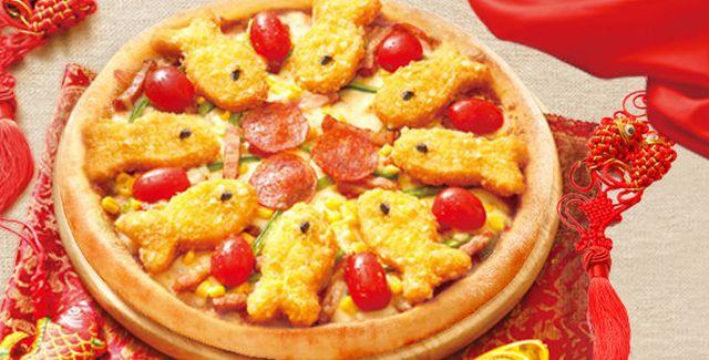 Free Letter of Recommendation » domino s pizza dijon carte | Letter ...