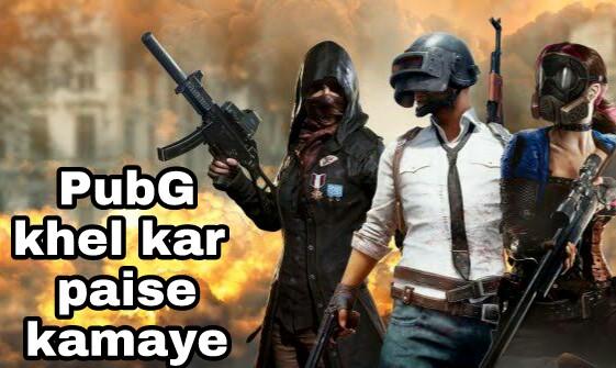 Pubg game khel kar paisa kamaiye ~ Sohohindi.in