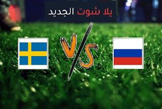 نتيجة مباراة روسيا والسويد اليوم الخميس بتاريخ 08-10-2020 مباراة ودية