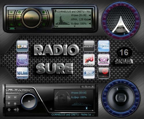 idm full version blogspot radio