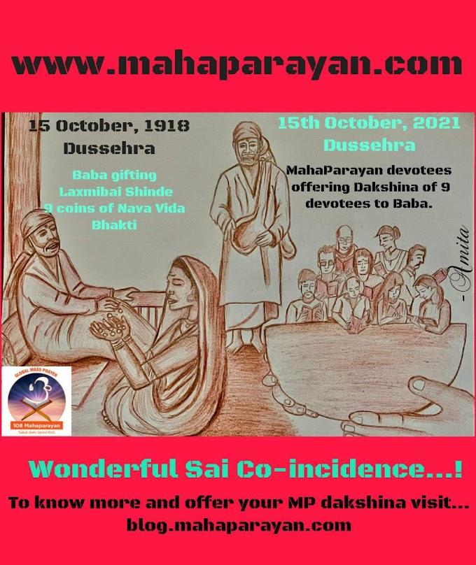 Global MahaParayan Miracles - Post 1424