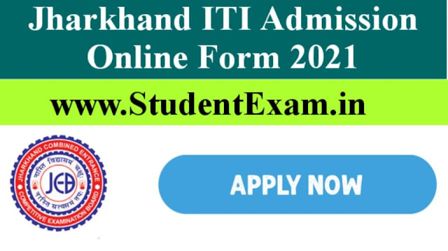 JCECB Jharkhand ITI Admission 2021: Dates, Eligibility, Selection Process Apply Online
