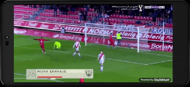 تحميل تطبيق Livelounge apk لمشاهدة مباريات كرة القدم مجانا على جهازك الاندرويد