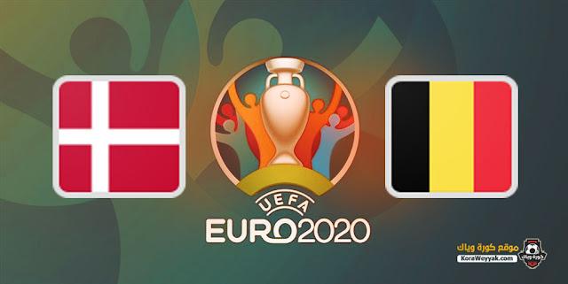 نتيجة مباراة الدنمارك وبلجيكا اليوم 17 يونيو 2021 في يورو 2020