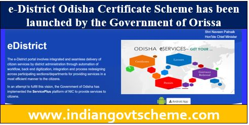 e-District Odisha Certificate