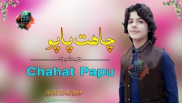 CHAHAT PAPU NEW MP3 SONG 29/6/2020