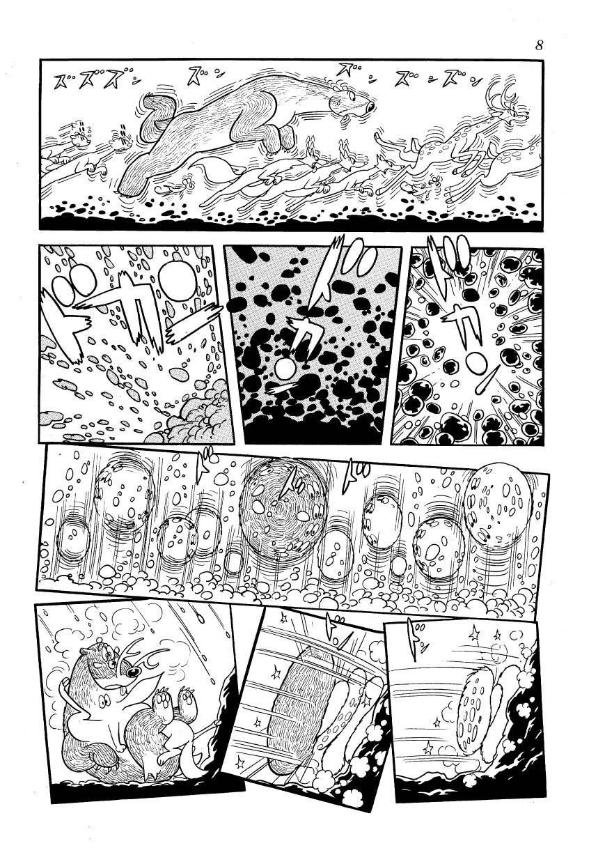 Hi no Tori hi no tori vol 1 part 001 trang 9