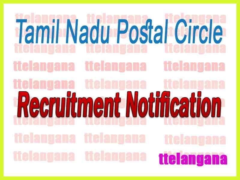 Tamil Nadu Postal Circle Recruitment Notification
