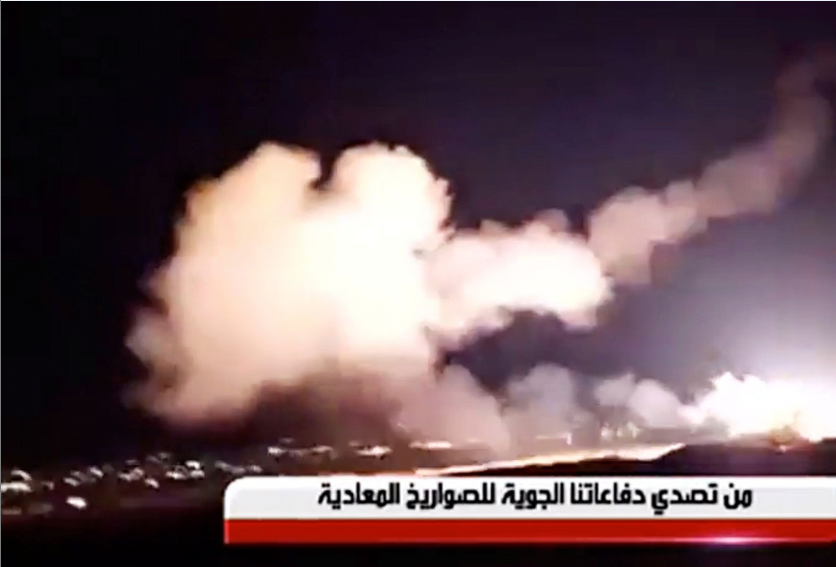 Israel hit the south of Syria, media reported
