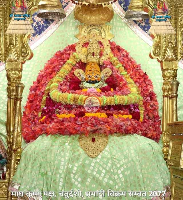 khatushyamji khatu darshan 10 feburary 21
