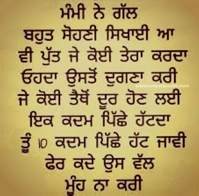 great status for whatsapp