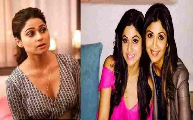 Big Boss Show में शिल्पा शेट्टी बहन शमिता शेट्टी को नहीं जाने देना थी चाहती, जानिए कारण