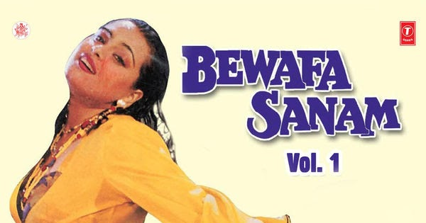 Bewafa Sanam (Vol 1) By Nikhil - Vinay [iTunes Plus m4a