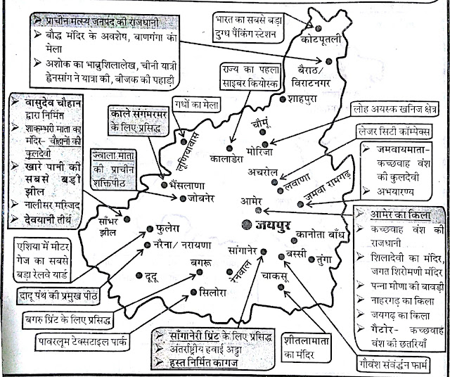 Jaipur map photo