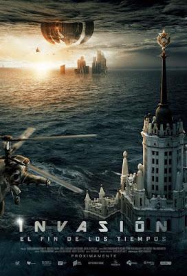 Prityazhenie 2 (Invasion) 2020 DVD HD NTSC Sub