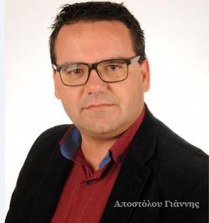 Γιάννης Αποστόλου: Γιατί τόση βιασύνη εκ μέρους της Δημάρχου για την Δωρεά του οχήματος;