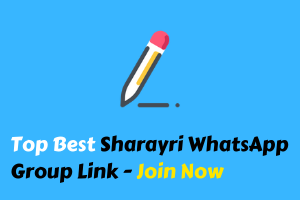 Top Best Shayari WhatsApp Group link to Join