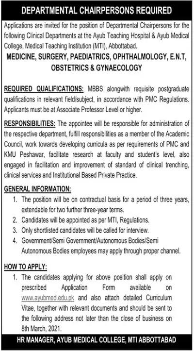 Ayub Medical College (AMC)   MTI   Abbottabad   Medical Jobs 2021