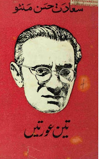 Teen Aurten by Saadat Hassan Manto