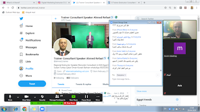 Online Digital Marketing Course with Certificate - Ahmed Refaat