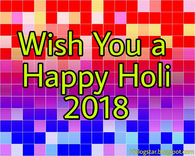 Happy Holi Meri Taraf Se
