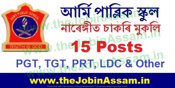 APS Narangi Recruitment 2021: