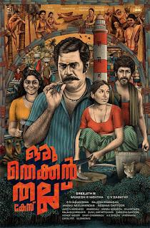 Oru Thekkan Thallu Case Malayalam movie, mallurelease