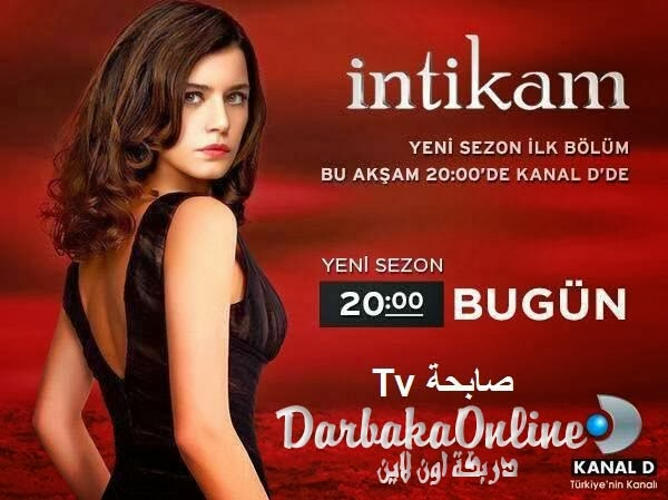 Intikam season 2 episode 13 : Cutting it tv series watch