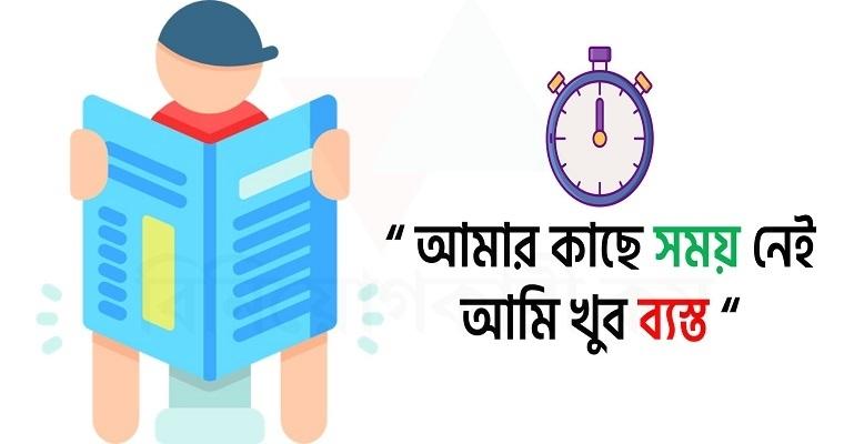 bangladesh share market