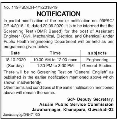 APSC AE Admit Card 2020: PHE Department, Assistant Engineer Post