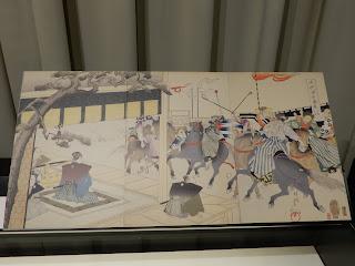 国立公文書館「競い合う武士たち-武芸からスポーツへ-」展示風景
