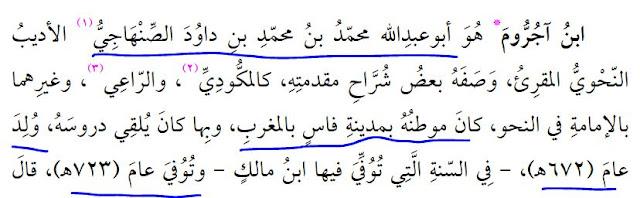 riwayat hidup ibnu ajurrum penulis matan jurumiyyah