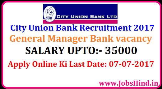 City Union Bank Careers 2017