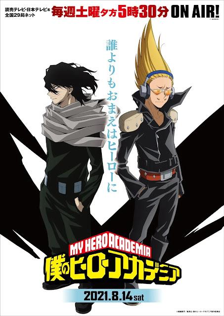 Revelado novo Visual da Quinta Temporada de Boku no Hero Academia